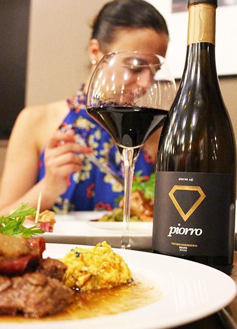vinho-douro-piorro-grande-reserva-hotel-palace-baiao-restaurante-eca-queiroz-bebespontocomes