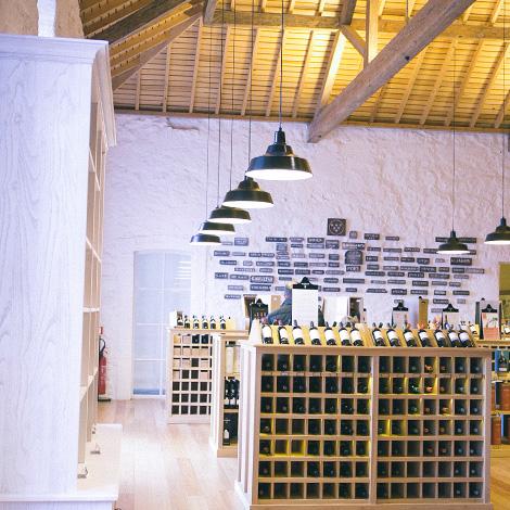 loja-compras-grahams-symington-caves-douro-quinta-vesuvio-douro-vinho-porto-caves-gaia-bebespontocomes