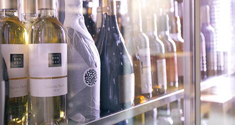 garrafeira-vinho-restaurante-casa-cha-boa-nova-chef-rui-paula-leca-palmeira-porto-siza-vieira-bebespontocomes
