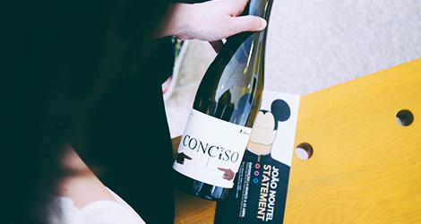 rectangular-wine-statement-vinho-conciso-dao-niepoort-quinta-de-baixo-exposicao-arte-joao-noutel-bebespontocomes