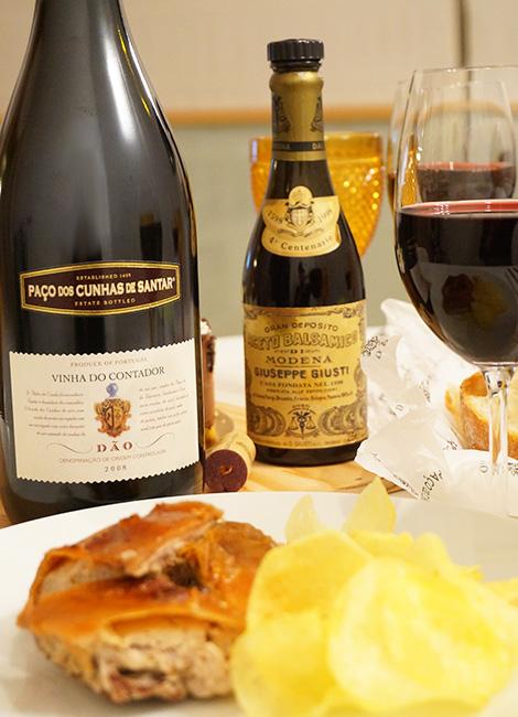wine-vinha-do-contador-2008-vinho-leitao-aniversario-pedro-dao-paco-cunhas-santar-bebespontocomes