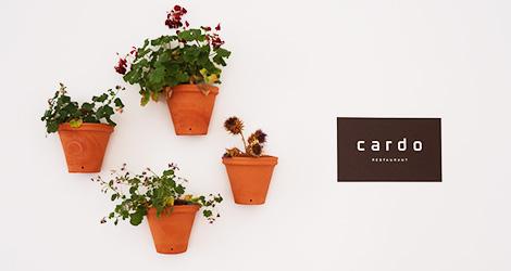 restaurante-cardo-hotel-evora-ecorkhotel-ecork-oasis-alentejano-bebespontocomes